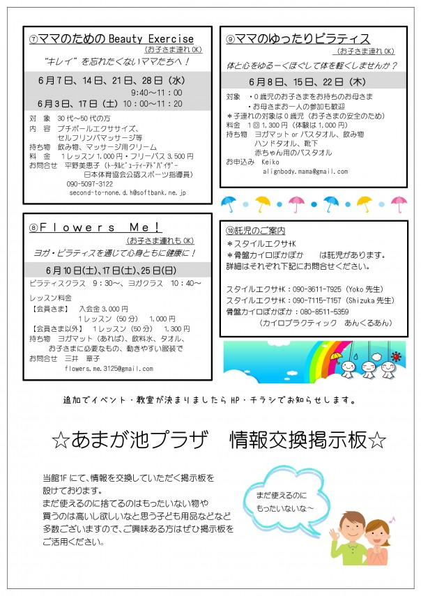 Microsoft Word - 6月-003