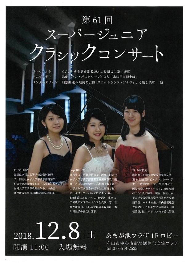20181103133118-0001