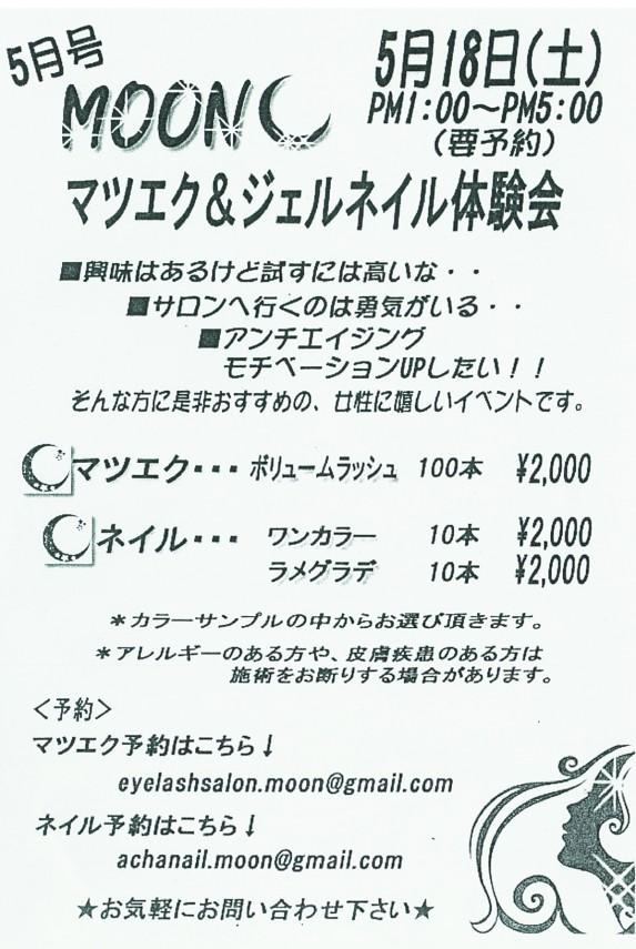 20190509120836-0001